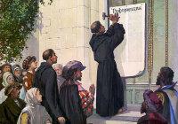 Выпишите термины, характеризующие процесс реформации
