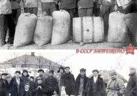 Фотографии Голодомора в Украине, запрещенные в СССР