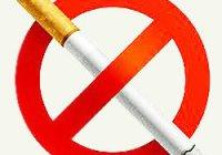Как быстро, легко бросить курить навсегда?