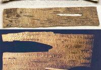 В чем основные различия произведений устного народного творчества и древнерусских текстов?