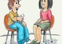 Психология отношений парня и девушки