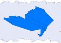 Как сделать дельтаплан из бумаги?