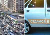 Почему выросло количество автомобилей на дорогах нашей страны?