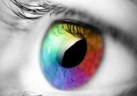 Характер человека по глазам. По цвету глаз. Как определить, узнать характер?