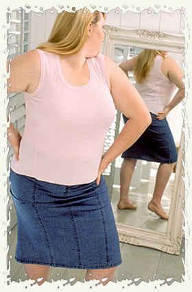 Зеркало меня расстраивает!