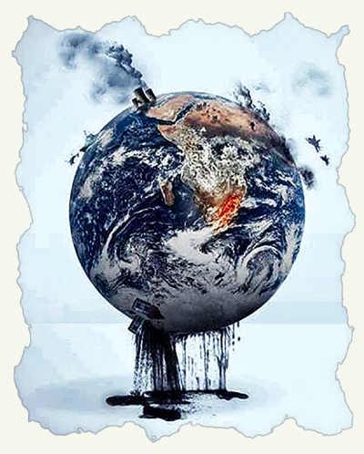 Окружающая нас среда