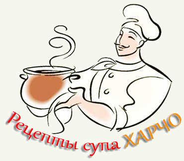 Суповые рецепты