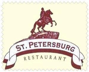 Питерские рестораны
