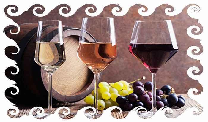 Вино виноград