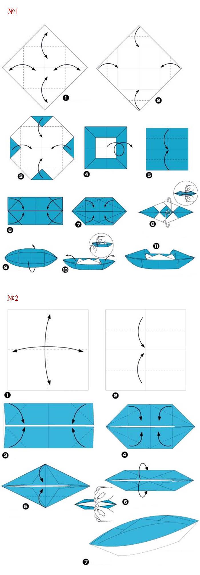 Как сделать из бумаги кораблик своими руками 90