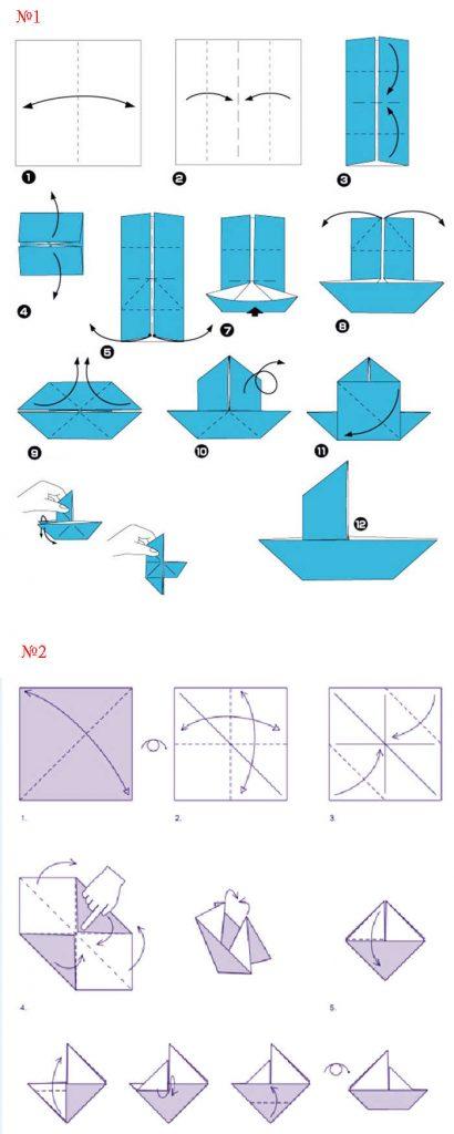 Как сделать бумажный кораблик все