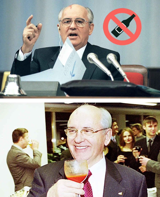 Горбачев о пьянстве в СССР