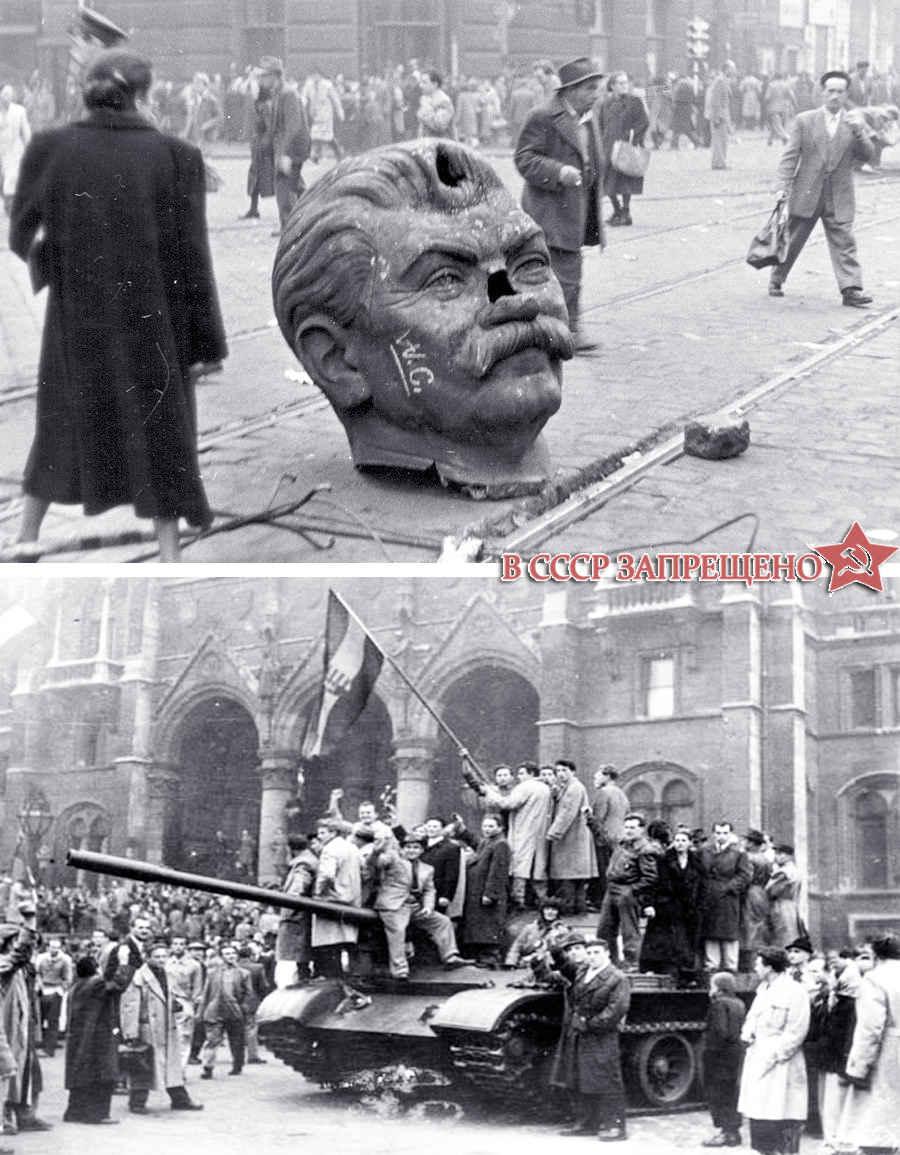 Антисоветское восстание в Будапеште