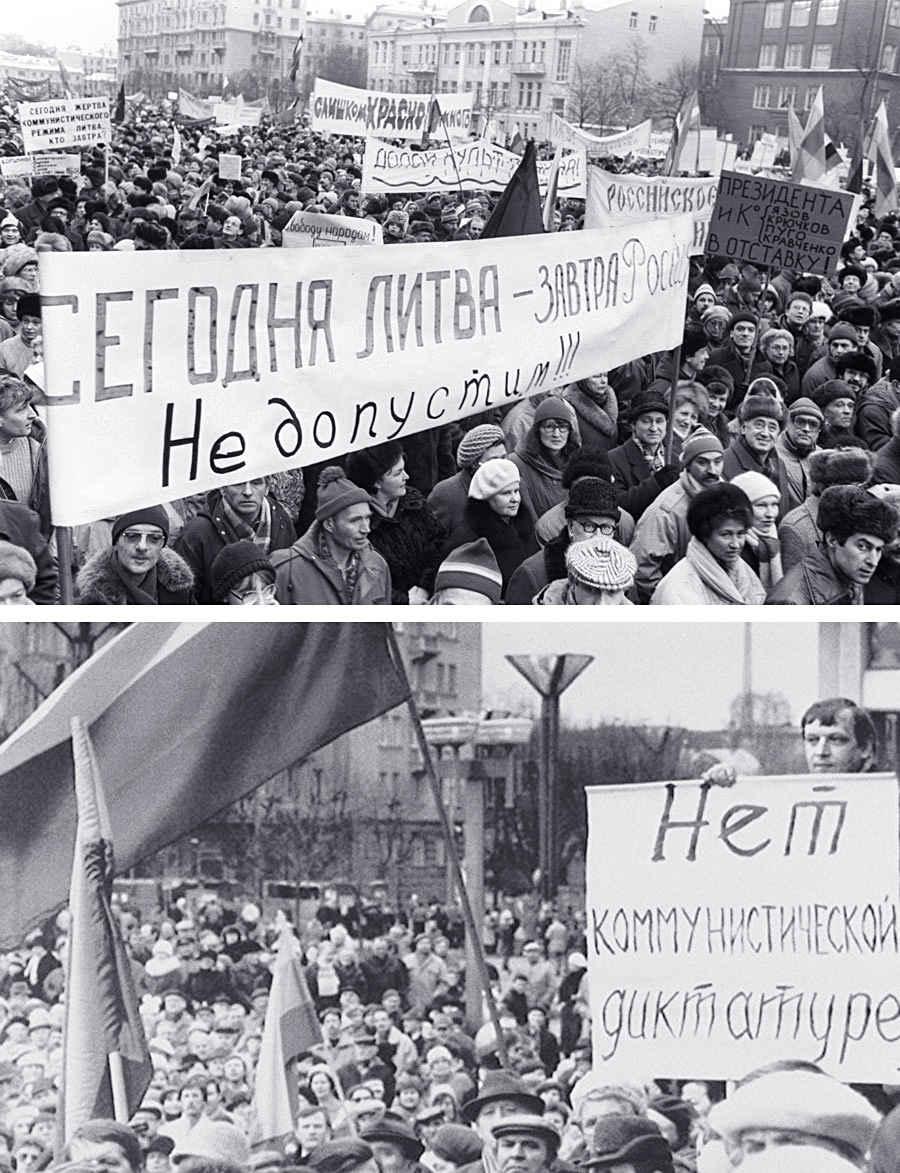 Антикоммунистические выступления