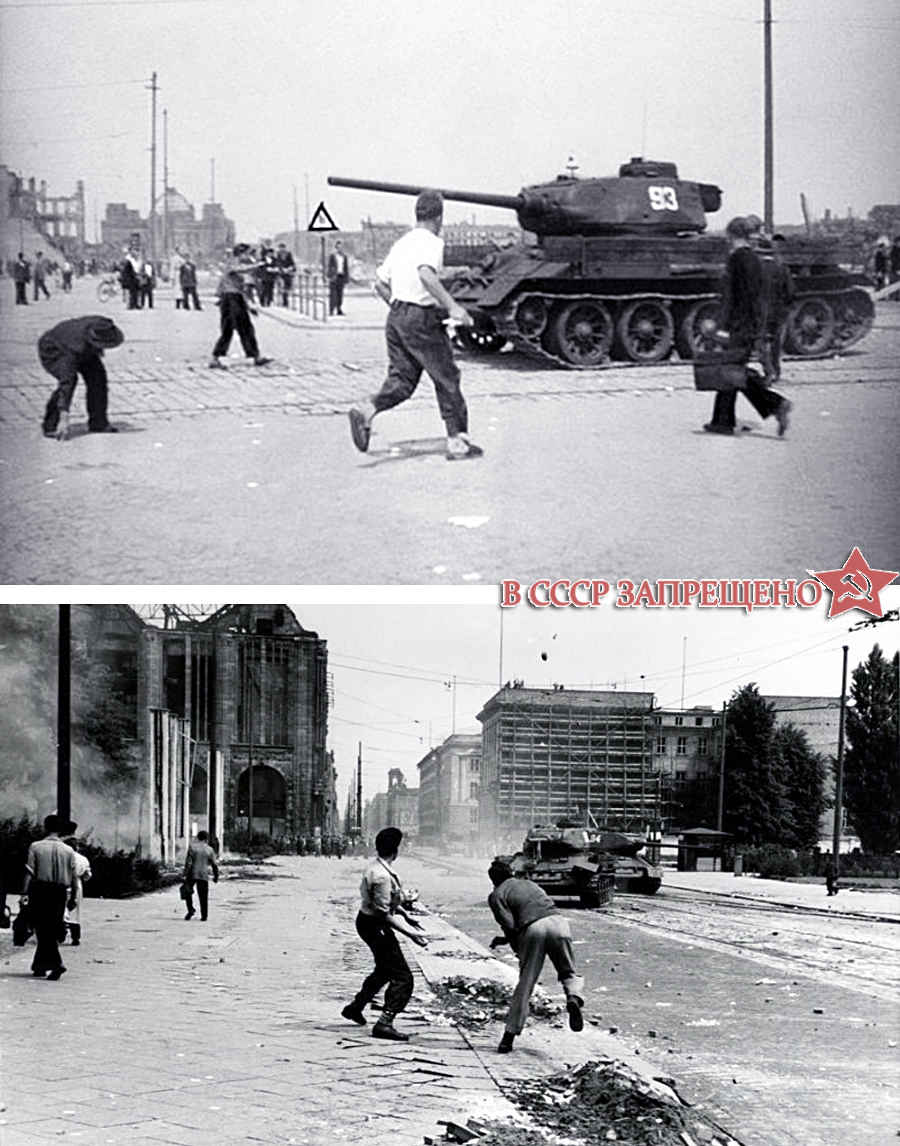 Запрещенное в ГДР берлинское восстание 1953 года