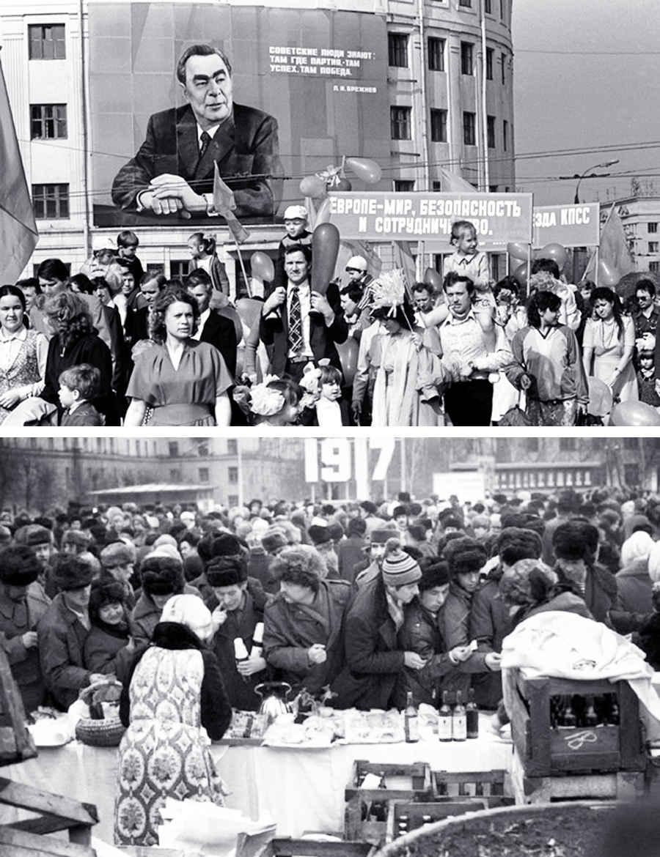Советские трудящиеся на демонстрации