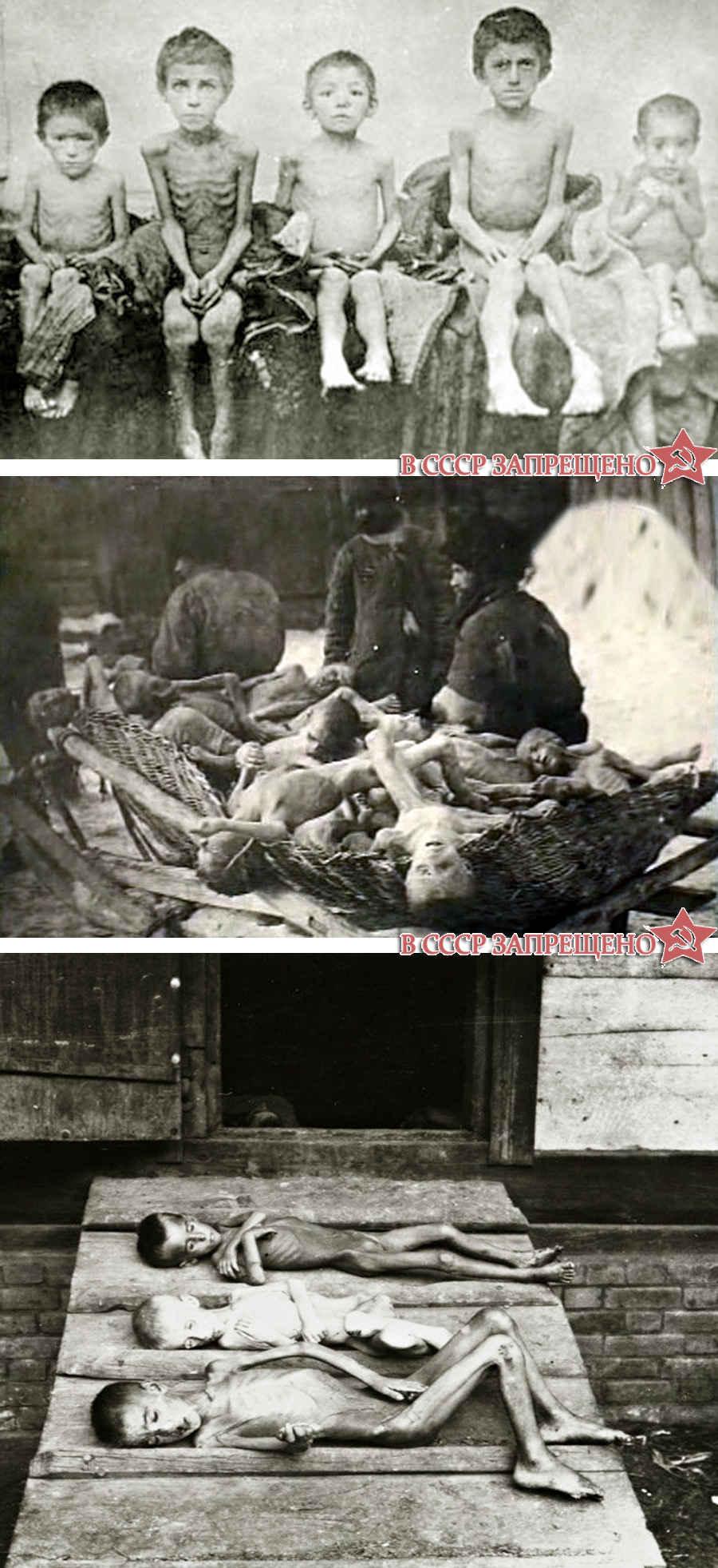 Смерть детей от голода в Украине 1932-1933 годы