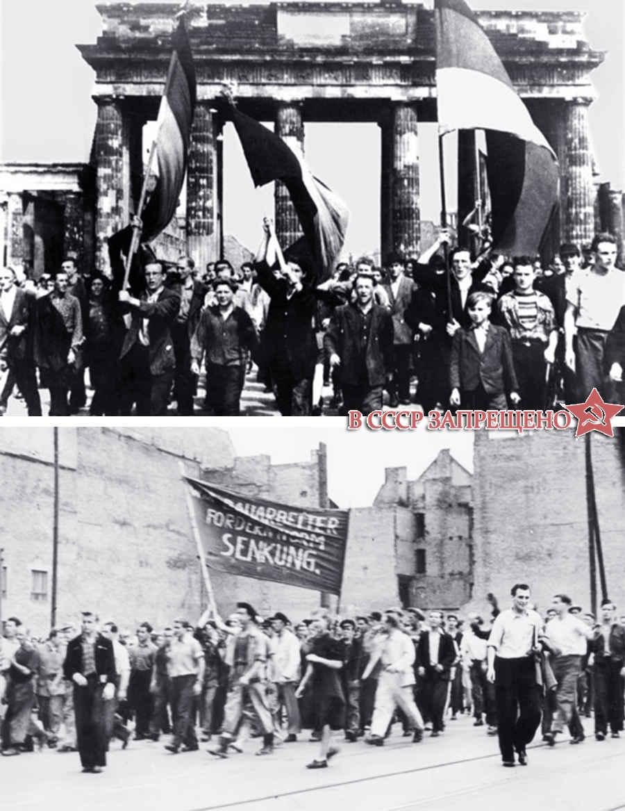 Антисоветские выступления в ГДР 1953 года