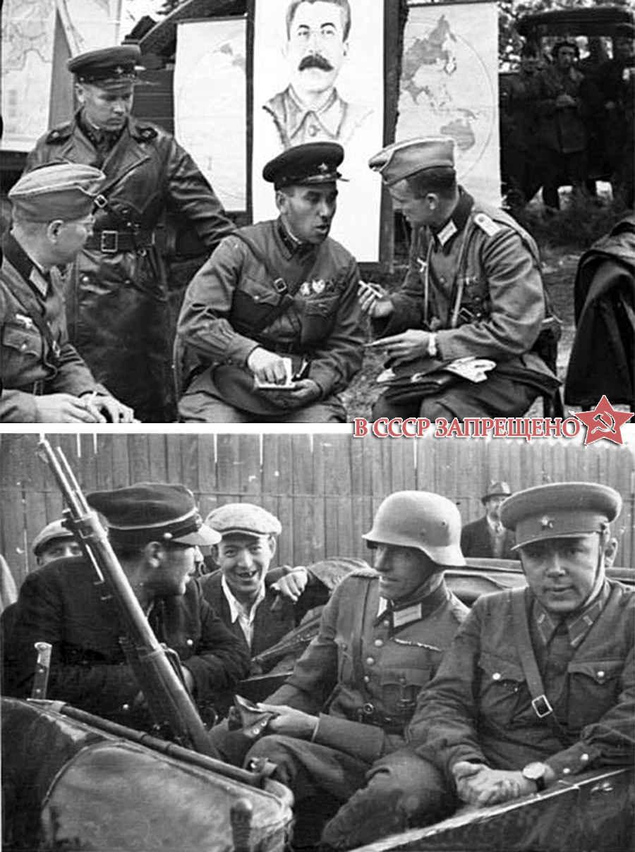 Дружба СССР и Германии