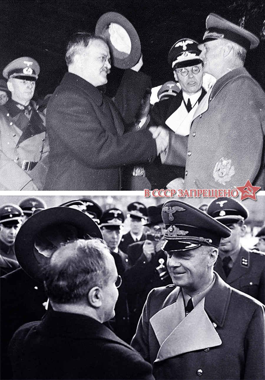 Фашисты и коммунисты
