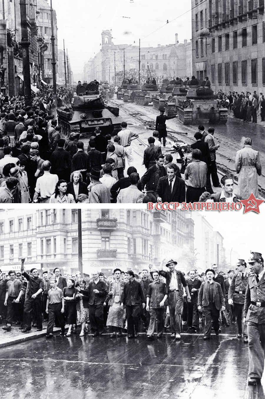 Фото антикоммунистического бунта в 1953 в Германии