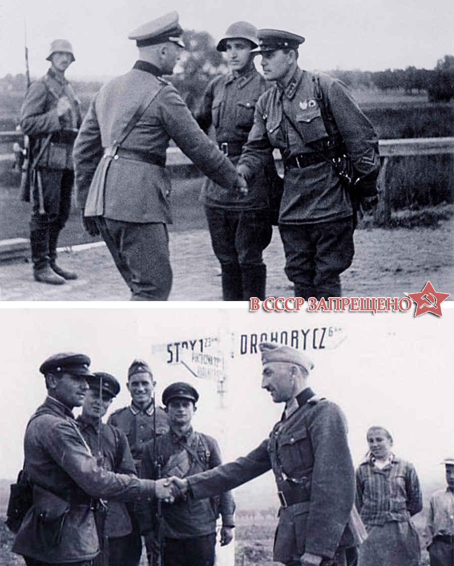 Фотографии, ставшие запрещенными в СССР