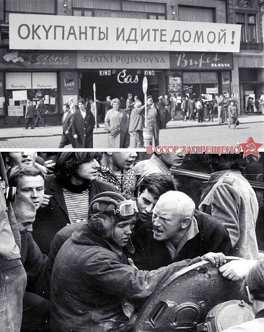 Плакат с надписью - Русские уходите домой