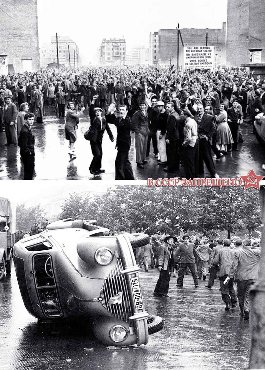 Фотографии митингующих в Германии в 1953 году