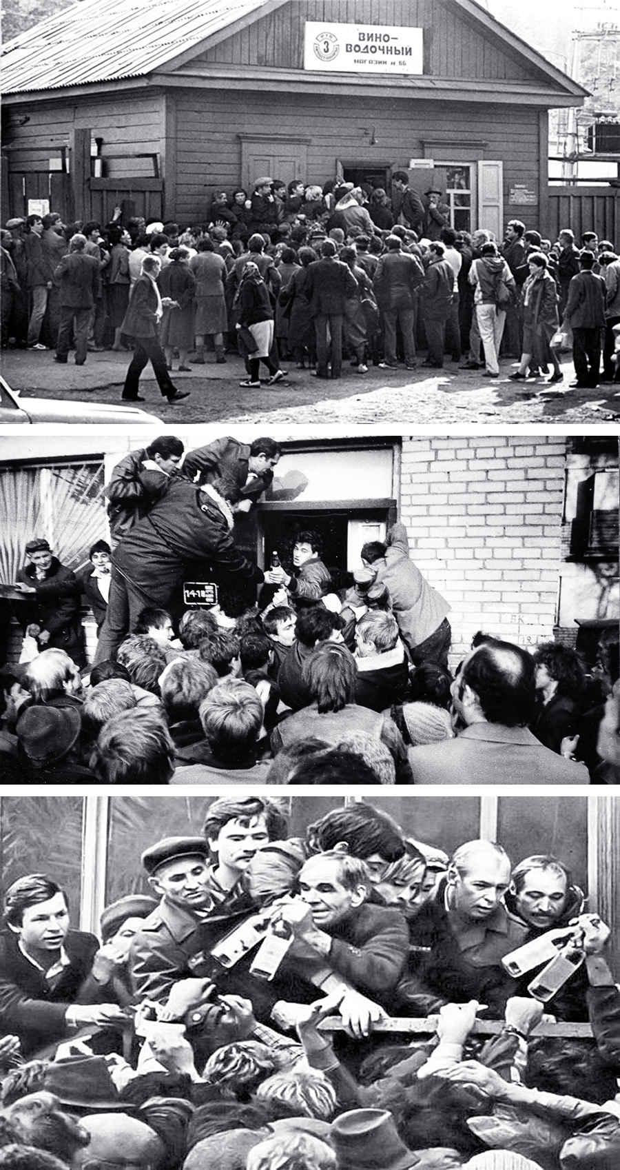 Очереди за водкой в СССР