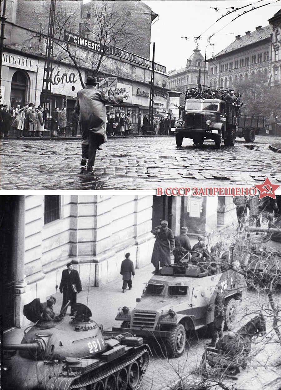 Фотографии ввода войск в Будапешт