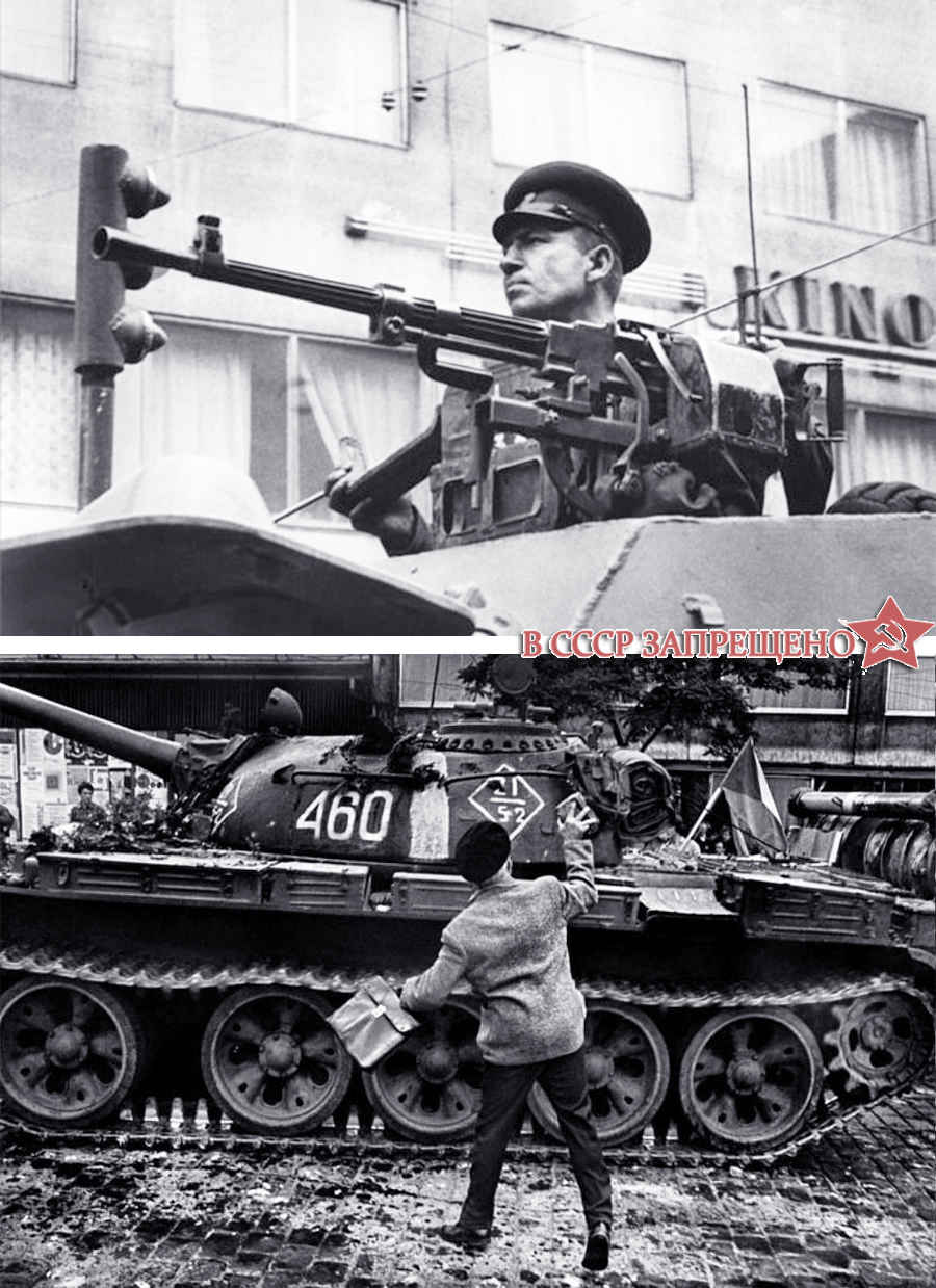 Русские идут в Прагу