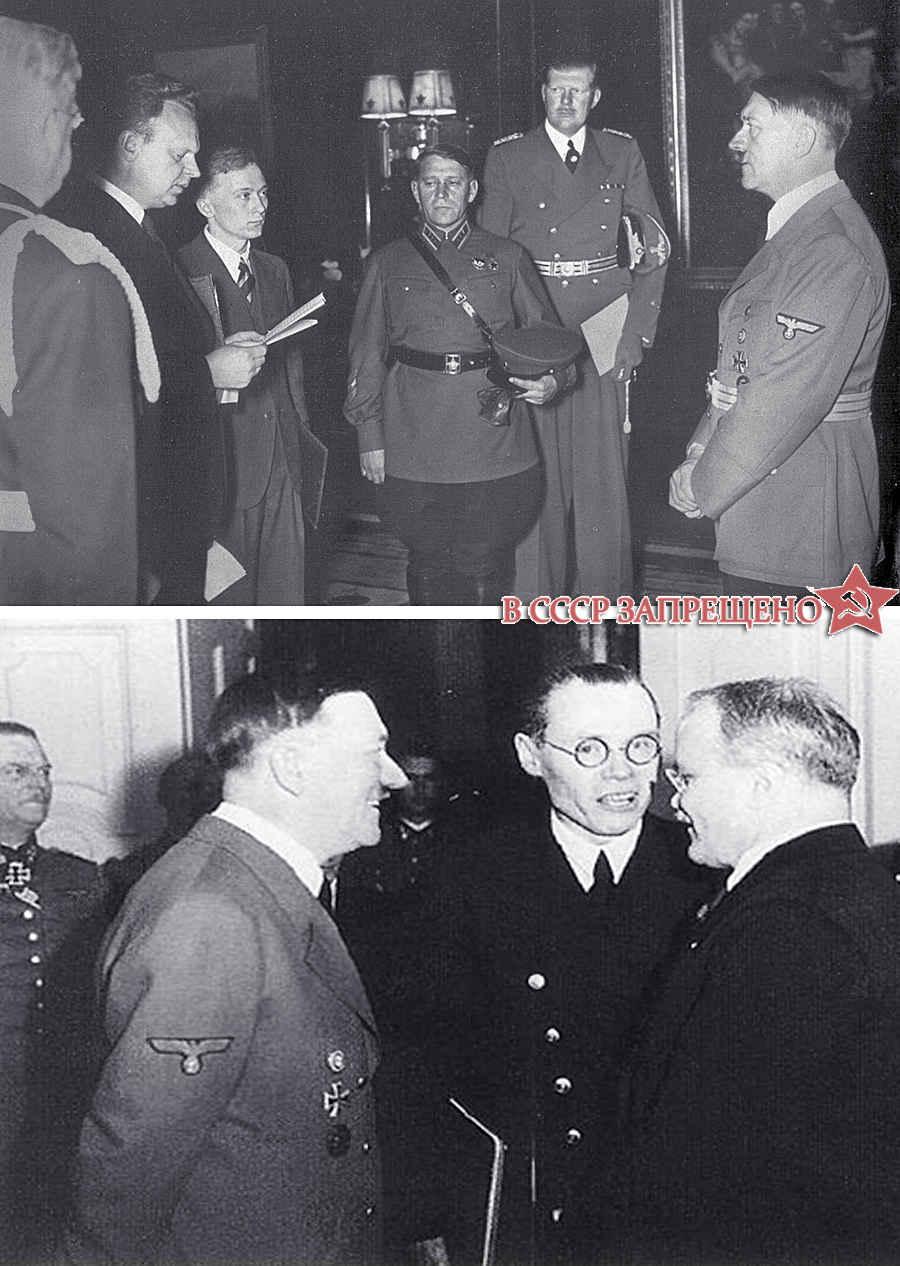 Хитрые ходы Гитлера перед войной