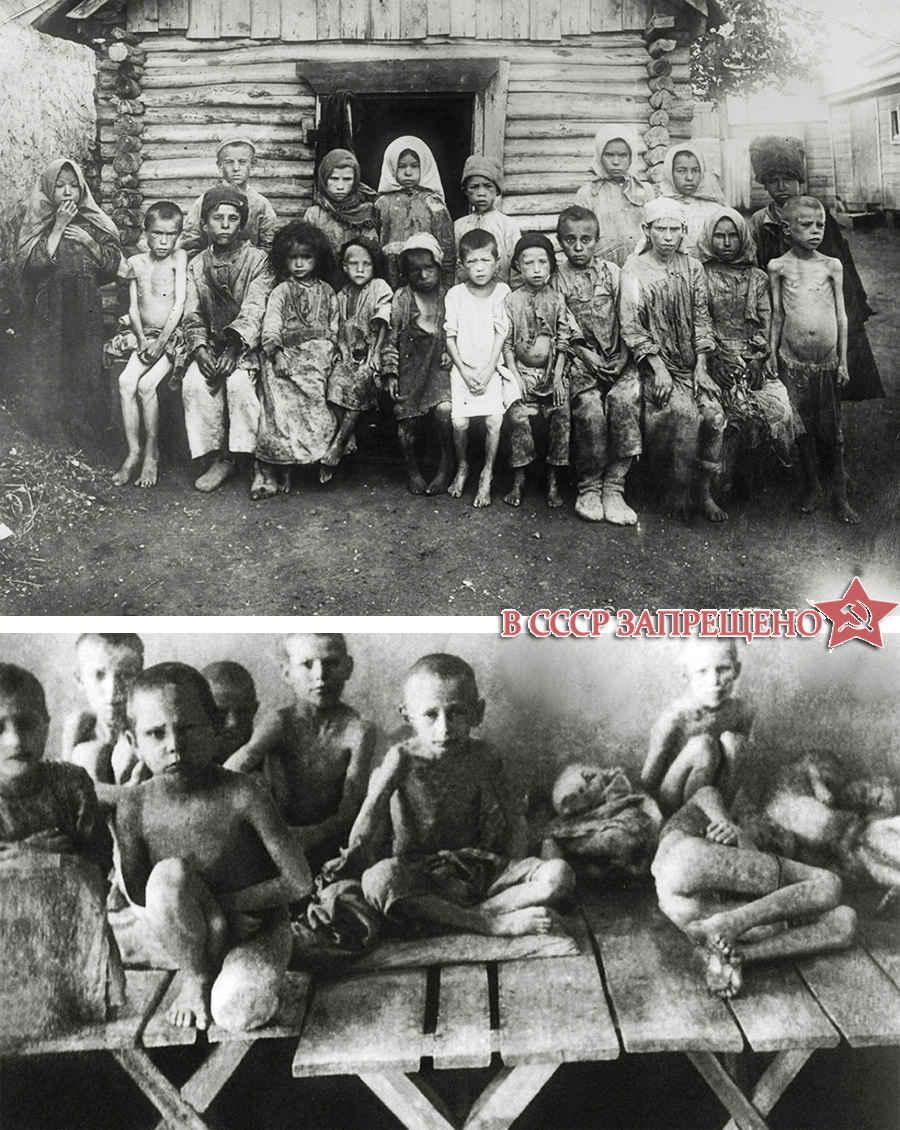Дети Украины в голодные годы 1932-1933 годы