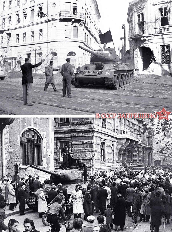 Холодная встреча советских военных в Будапеште