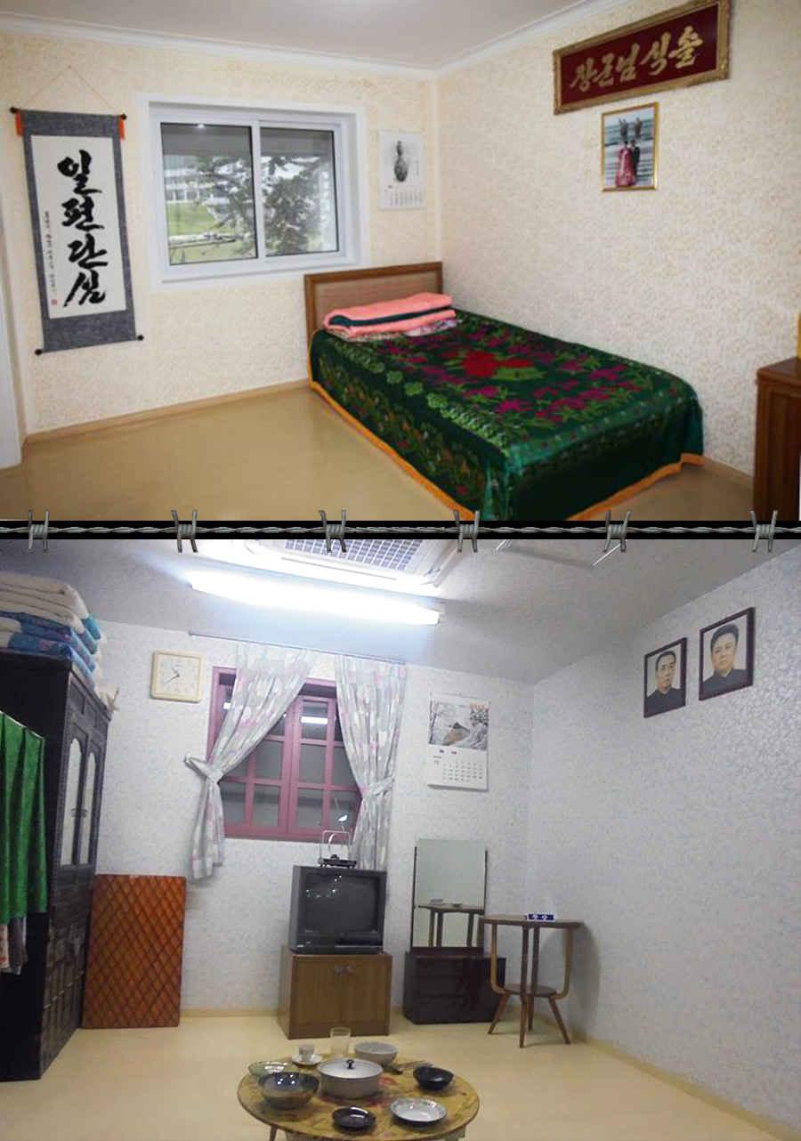 Фотографии квартир граждан КНДР