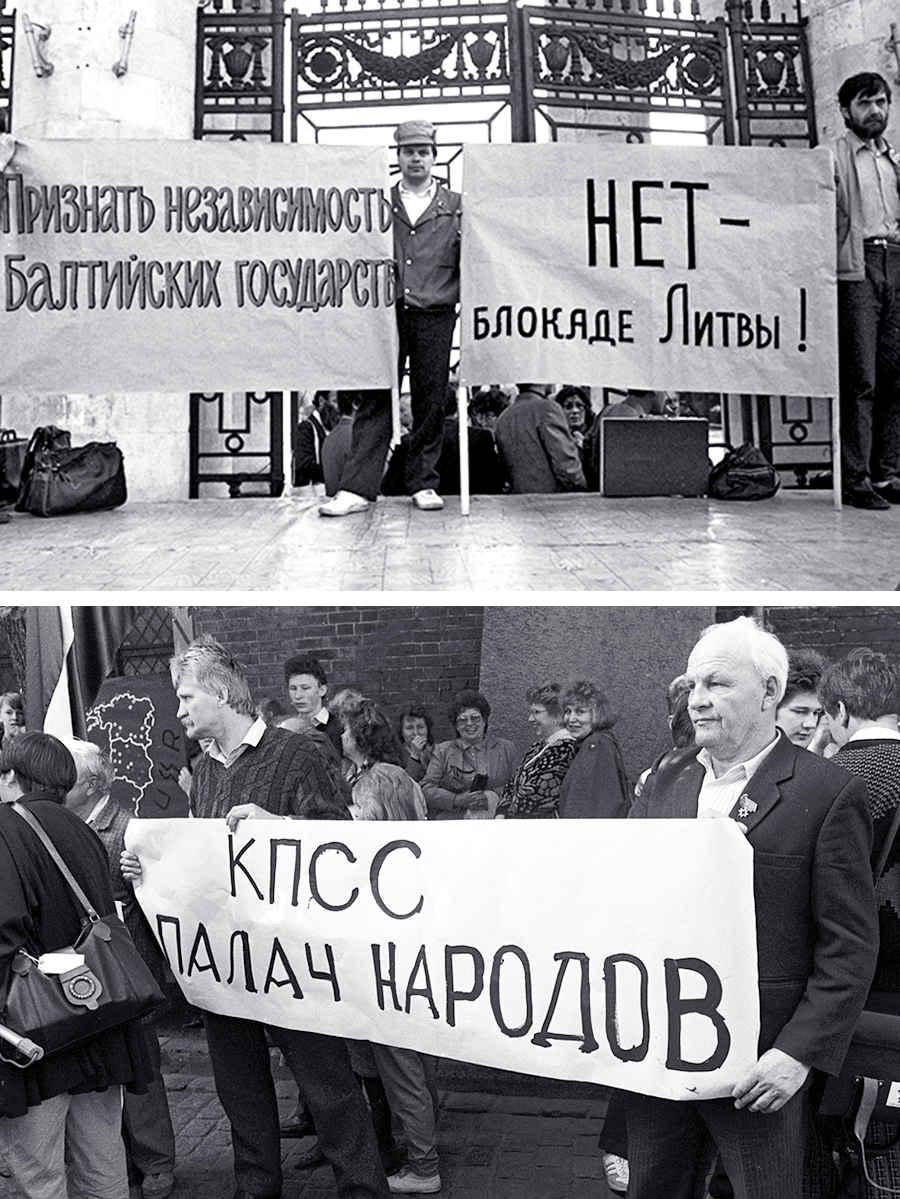 Запрещенные КПСС фотографии волнений в Литве