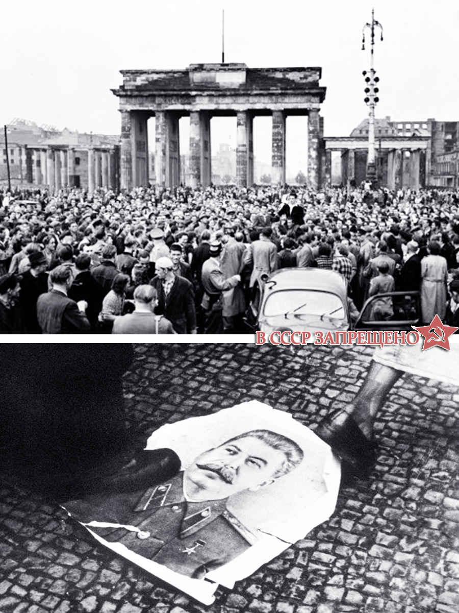 Митинги немцев в ГДР