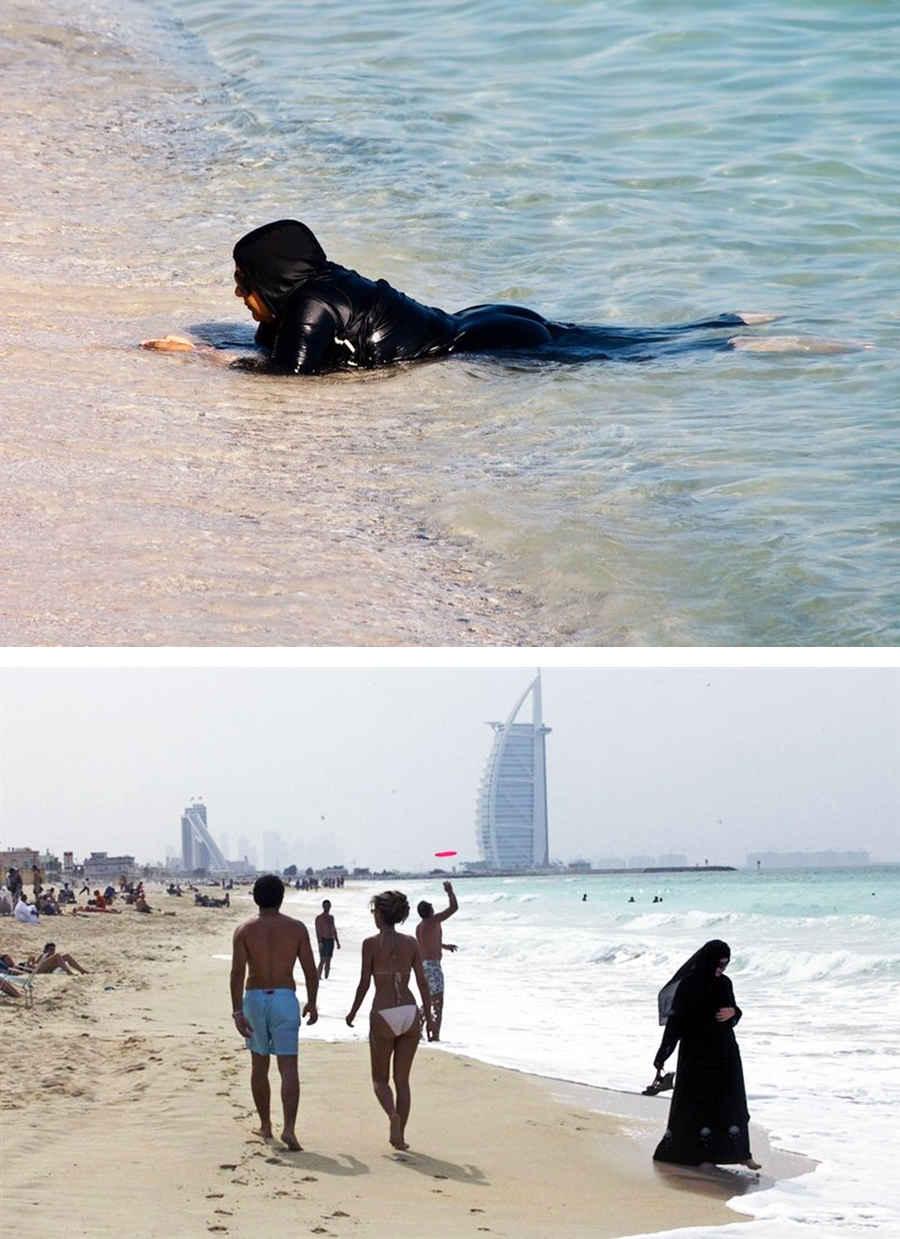 Женщины мусульманки на море в парандже