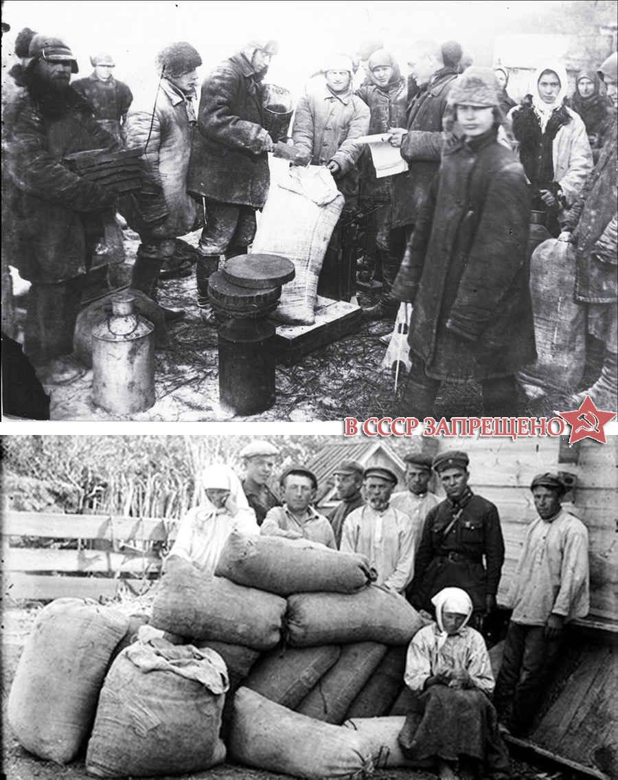 Фотографии сбора хлебных запасов - Голодомор