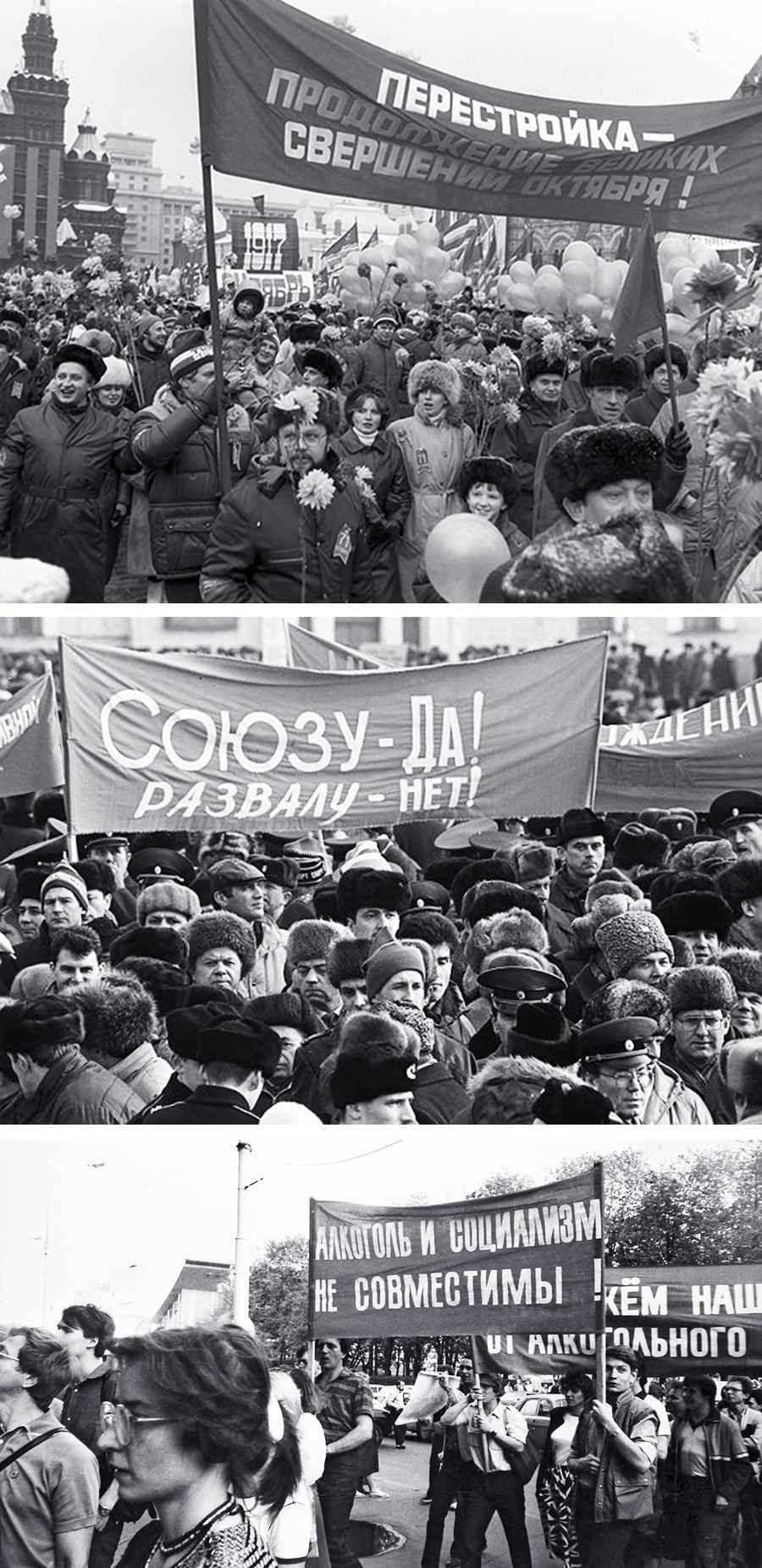 """Начало перемен """"Перестройка в СССР"""""""