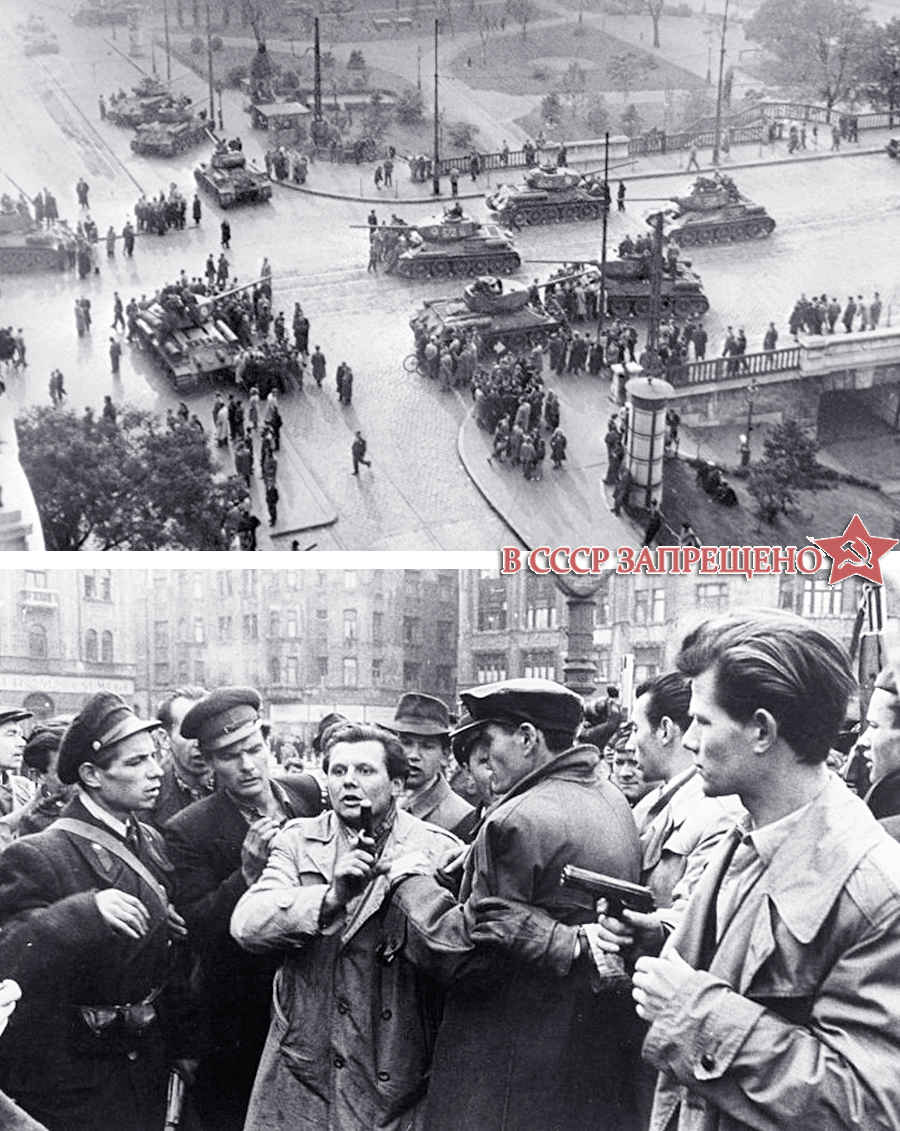 Венгерское сопротивление