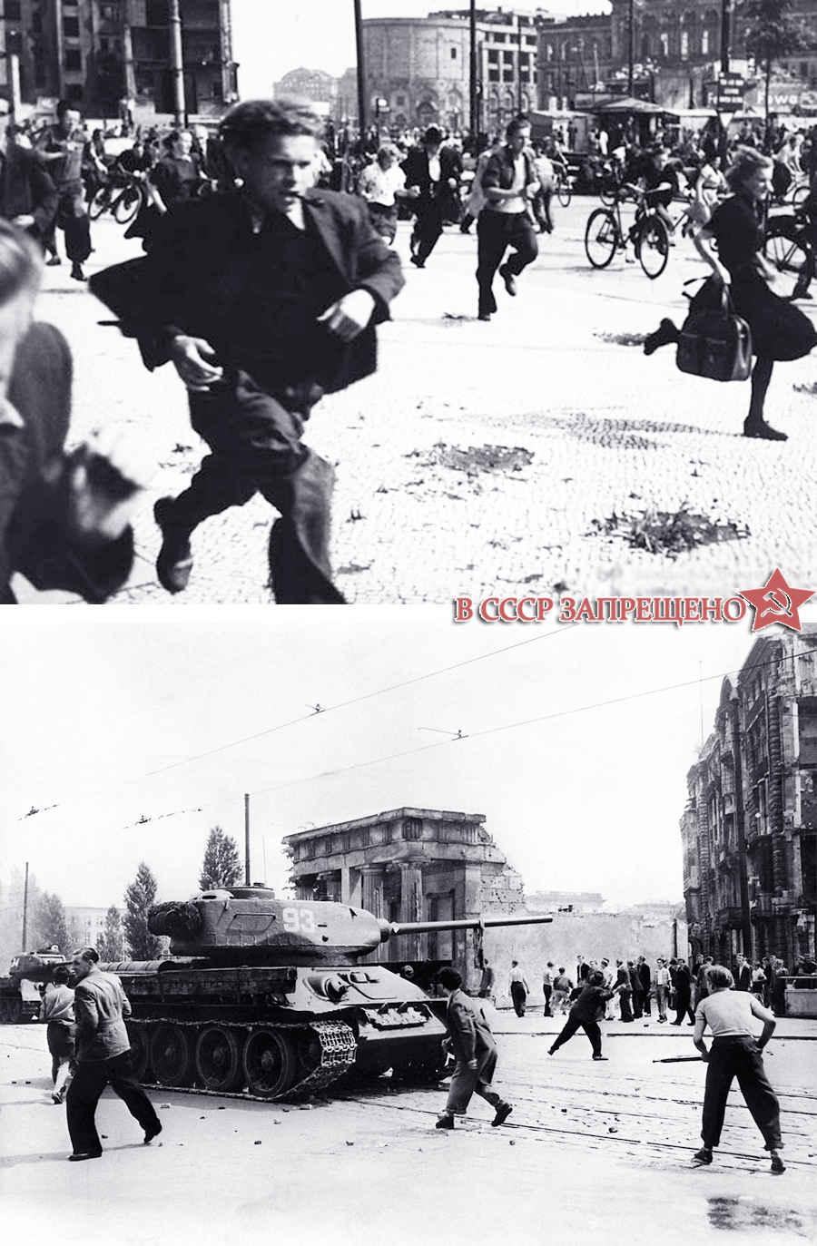Немецкие мятежники 1953 года