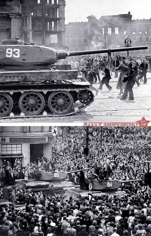 Противостояние советской власти в Германии