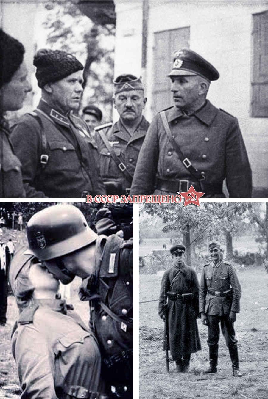 Отношения русских и немцев до войны