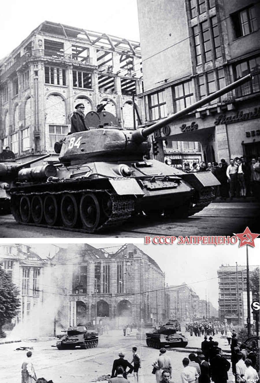Подавления берлинского восстания - 1953 год