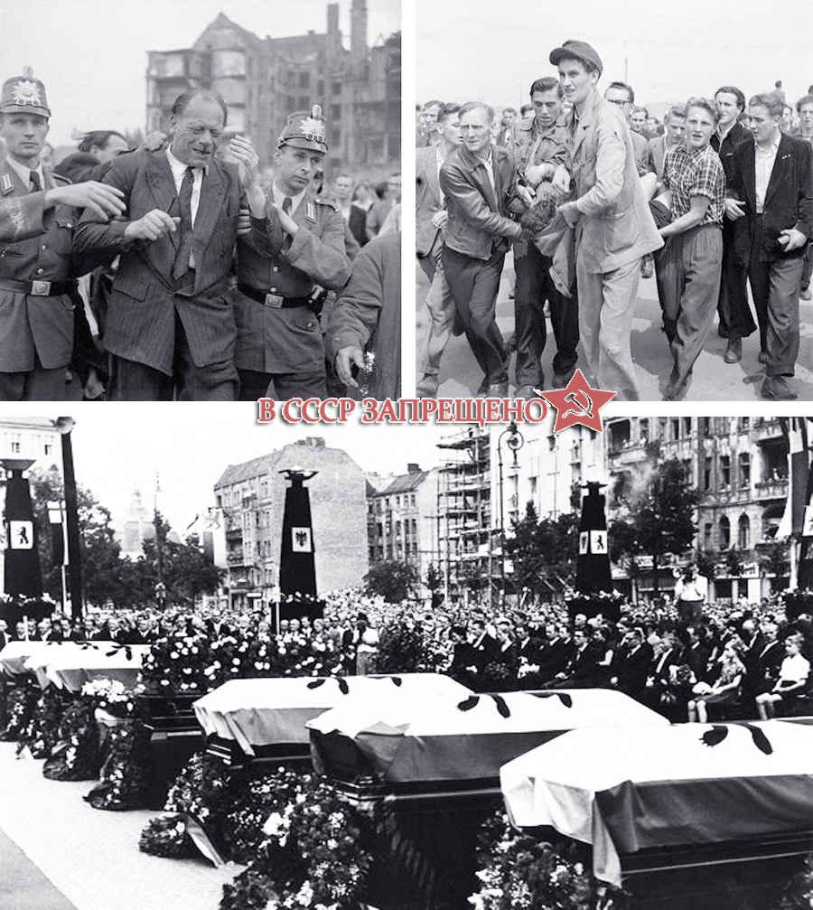 Последствия восстания в Берлине в 1953 году