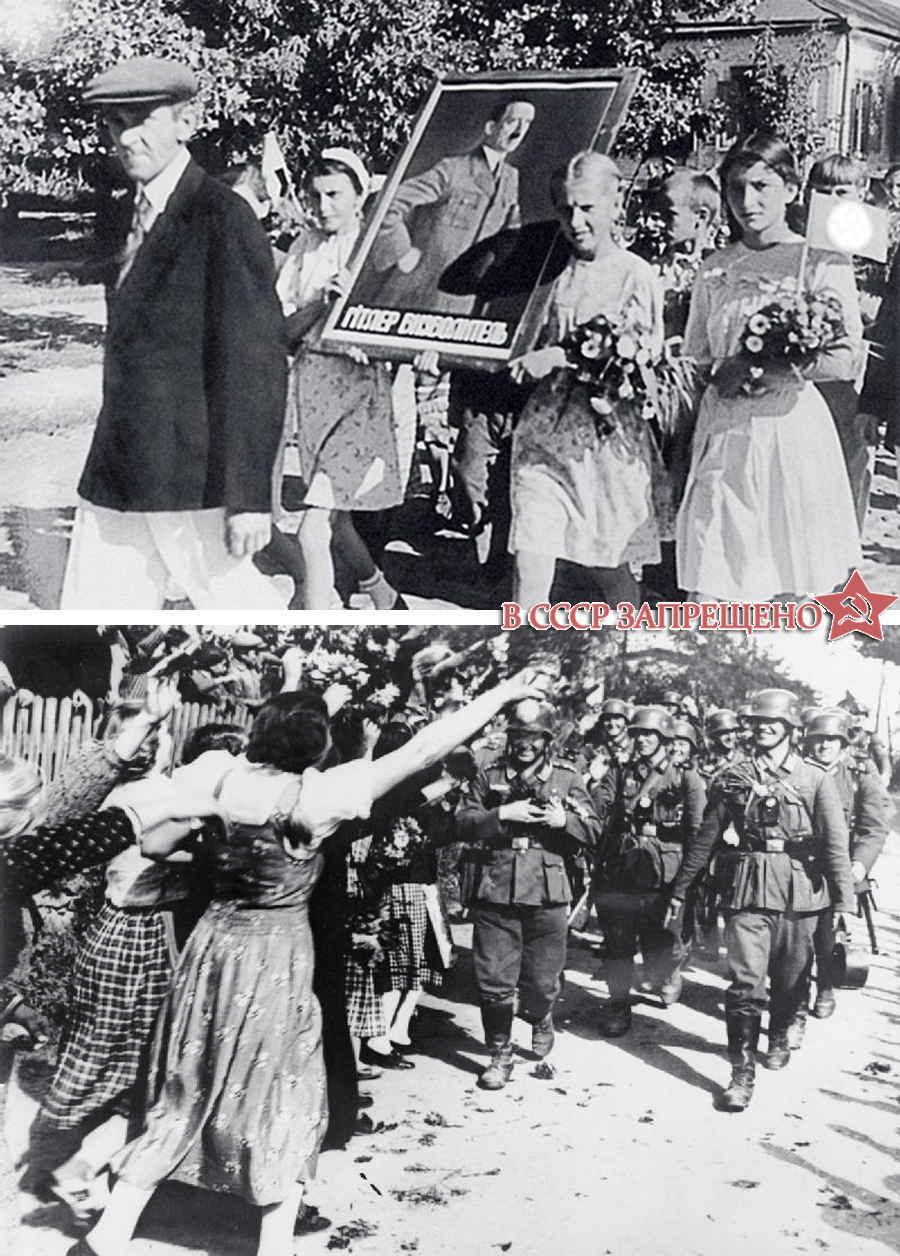 Праздник Гитлера