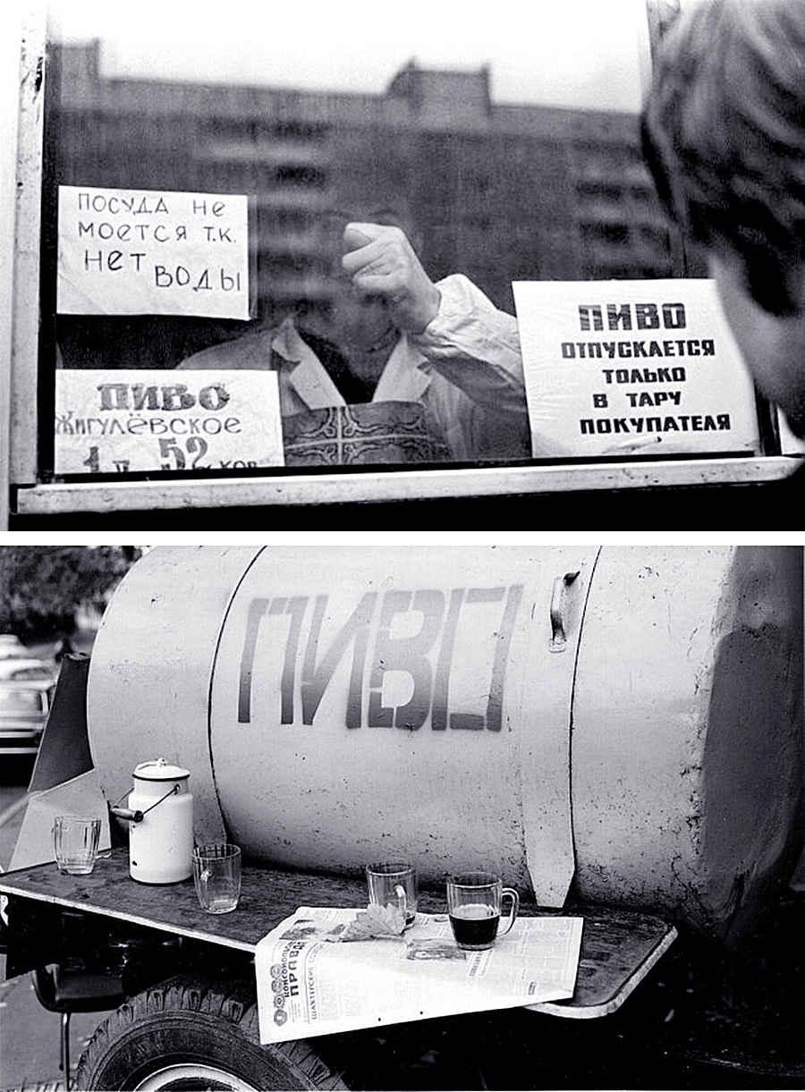 Проблемы советской торговли во времена перестройки
