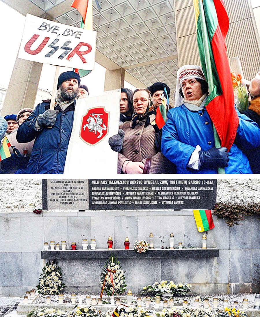 Прощай СССР - запрещенные фото КПСС