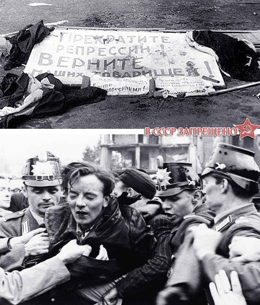 Разгон восстания в Берлине в 1953 году